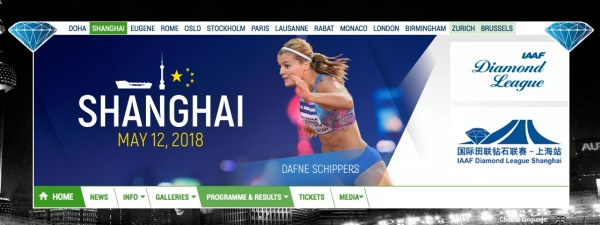 diamond_league_shanghai